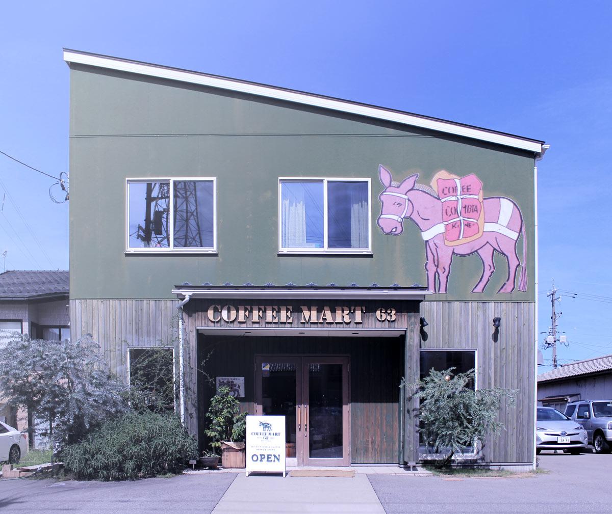 COFFEE MART63 店舗