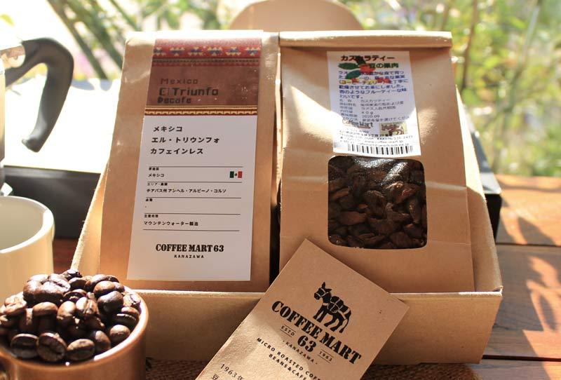 カフェインレスコーヒーとコーヒーチェリーティーのギフト