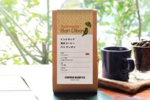 バリの湧き水コーヒー バリディボン