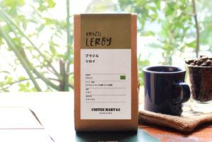 [コーヒー豆]ブラジル リロイ