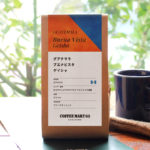 [コーヒー豆]ガテマラ ブエナビスタ ゲイシャ