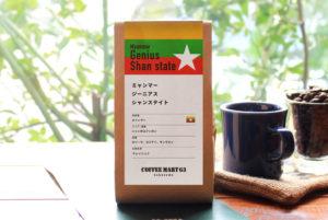 コーヒー豆/ミャンマー ジーニアス シャンステイト
