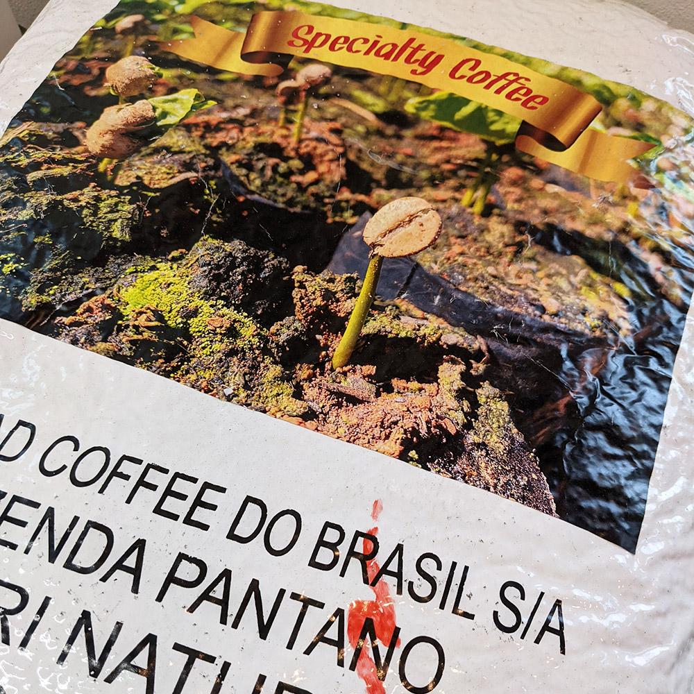 コーヒー豆 ブラジル イバイリ・モカ