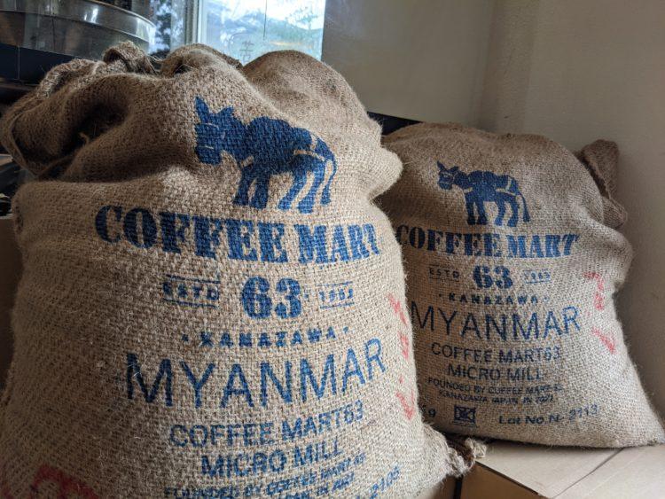 ミャンマー コーヒーマートマイクロミル